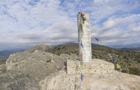 Cumbre del Pico de la Miel